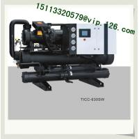 Wholesale 80-1000KW Air Cooled Water Chiller(Chiller with Screw Compressor) for plastic industry from china suppliers