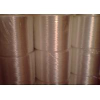 Wholesale Winding Filament Roving Glass Fiber 1.15% Combustible Content from china suppliers