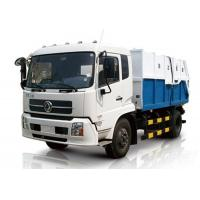 Wholesale Dumping trucks Special Purpose Vehicles XZJ5120ZLJ For Collect And Forward The Refuse from china suppliers
