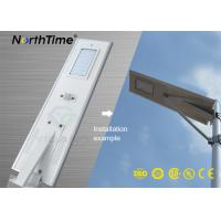 Wholesale Infrared Motion Sensor Solar Panel Street Lights Outdoor With Lithium Battery from china suppliers