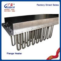 Wholesale flange immersion heater from china suppliers