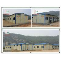 Buy cheap Fiber Cement Prefab House from wholesalers