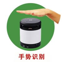 Wholesale Gesture Recognition Bluetooth Cube Speaker , Rechargeable Portable Bluetooth Speakers Cylinder from china suppliers