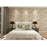 Wholesale Khaki Color 3D Floral Wallpaper for Wall Decoration / PVC  Wall Coverings from china suppliers