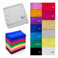 Wholesale Embroidered Microfiber Towel from china suppliers