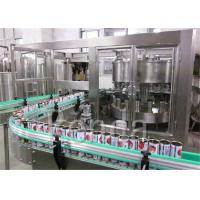 Wholesale Automatic Aluminum Can Filling Sealing Machine Can Packaging Production Line from china suppliers