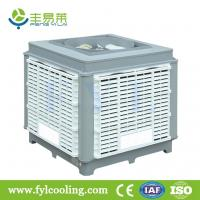 Wholesale FYL DH23AS evaporative cooler/ swamp cooler/ portable air cooler/ air conditioner from china suppliers