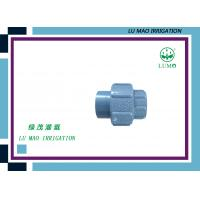 Wholesale Swivel Flexible Pvc Pipe Union , Customize Socket Weld Union For Irrigation from china suppliers