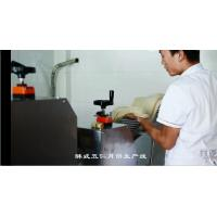 Wholesale Multifunction Dough Sheeter Machine for Moon Cake Production Line from china suppliers