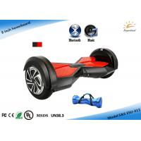Wholesale Electric Smart Balance Lamborghini Hoverboard 2 Wheel with 2200mah*20pcs Battery from china suppliers