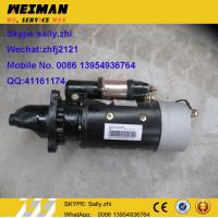 Wholesale brand new starter, C11AB-4N3181+B,  engine parts  for C6121 shangchai engine for sale from china suppliers