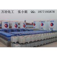 Wholesale STPP-Wanye  Chemical from china suppliers