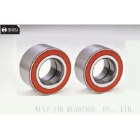 Wholesale Small Automotive Wheel Bearings For Toyota Vios DAC45800045  ,  Auto Front Wheel Bearing from china suppliers