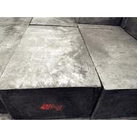 Wholesale High Pressure Molded Graphite Block with Fine Grain and High Purity from china suppliers