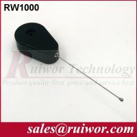Buy cheap Burglar-proof Cable | RUIWOR from wholesalers