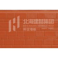 Wholesale AU1-001-tile red from china suppliers
