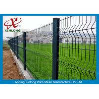 Wholesale Europe Popular High Anti-Corrosion and Cheap Green 3D Curved Wire Mesh Fence from china suppliers