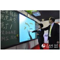 "Quality First 150"" Green Enamel Panel Interactive Board , Single Projector Eyesight Protection for sale"