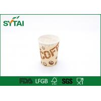 Wholesale Printing Eco - friendly Single Wall Paper Cups With Lid , Custom Company Logo from china suppliers