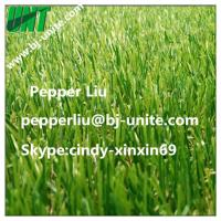 Wholesale Artificial Grass Lawn For Garden from china suppliers