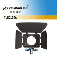 Wholesale Universal 5 D Lightweight Matte Box Dslr Canon Easy To Carry from china suppliers