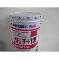 Wholesale DS-2007 Super-shine Series-clear coat from china suppliers