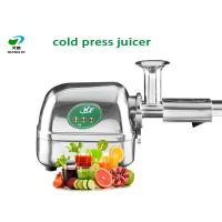 Buy cheap New Juicer Slow Masticating Fruit Vegetable Machine Cold Press Juice Extractor from wholesalers