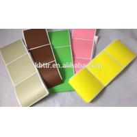 Wholesale Colored self adhesive barcode label sticker for printer from china suppliers