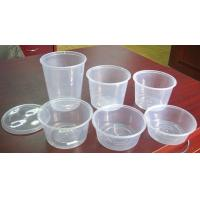 Wholesale White Disposable Plastic Food Containers PP Injection For Soup from china suppliers