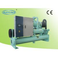 Wholesale Screw Low Temperature Chiller , Commercial Air Conditioning Chiller from china suppliers