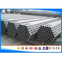 Quality ASTM A519 1010 Hot rolled seamless carbon steel pipes for mechanical use for sale