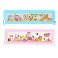 Wholesale Baby Safety Products Mesh Easy Adjustable Bed Rails For King Bed from china suppliers