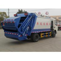 Wholesale Compact Garbage Collection Truck 6cbm For Non - Toxic Waste Transportation from china suppliers
