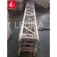 Wholesale Fast Folding Truss 580mm X 950mm Frame For Foldable Projector Truss Connection from china suppliers