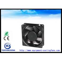 Wholesale 3.2 Inch EC Axial  Fan  /  AC TO DC Save Energy Fan 80mm x 80mm x 25mm / EC Motor from china suppliers