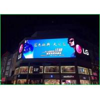 Wholesale P8 6500cd / Sqm Outdoor Advertising Led Display Screen for Building Smd3535 from china suppliers
