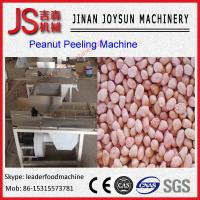 Wholesale Peanut Peeling Machine 100 - 250kg / hour 0.75kw For Blanched Peanuts from china suppliers