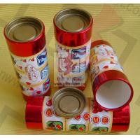 Wholesale Recycle Paper Canister Packaging / Round Gift Boxes With Lids from china suppliers