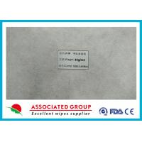 Wholesale 100% Pure Cotton Hydrophilic Non Woven Fabric Skin Friendly Dry Or Wet Use from china suppliers