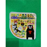 Wholesale 0.06mm thick PP Material Special Shape Heat Seal Bags for Kids' Toy packaging Bags from china suppliers