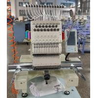 Wholesale Single Head Computerized Embroidery Machine from china suppliers