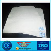 Wholesale Polypropylene Non Woven Geotextile Drainage Fabric For Roadbed Protection from china suppliers