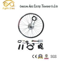 Wholesale High Power Silver Geared Wheel Motor Kit For Any Bike from china suppliers