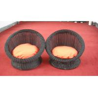 Wholesale Wicker Pet Bed With Powder Coated Aluminum Frame , 510Lx490Wx305Hmm from china suppliers