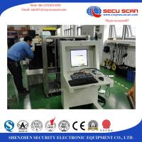 Wholesale Shopping Mall Office X - Ray Baggage Inspection System Airport X Ray Machine from china suppliers