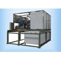 Wholesale 8 Tons Edible Plate Ice Machine Full Electric System SGS CE Certification from china suppliers