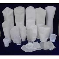 "Wholesale Paint Factory 25 Micron Polyester Felt Liquid Filter Fabric Bag 7""X16"" length from china suppliers"