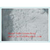 Wholesale CAS 103-54-8 Industrial Flavor Fragrance / 3- Phenyl -2- Propenyl Acetate , Balsam Scented Gas from china suppliers
