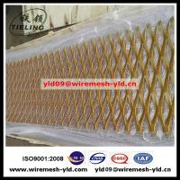 Wholesale aluminium expanded metal/ decorative aluminum expanded mesh/aluminum expanded metal sunshine screen from china suppliers
