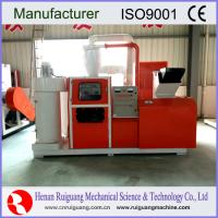 Wholesale airflow seperation type 99% purity copper cable wire recycling machine from china suppliers